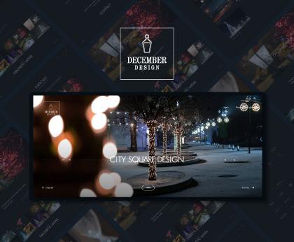 December Design - logo